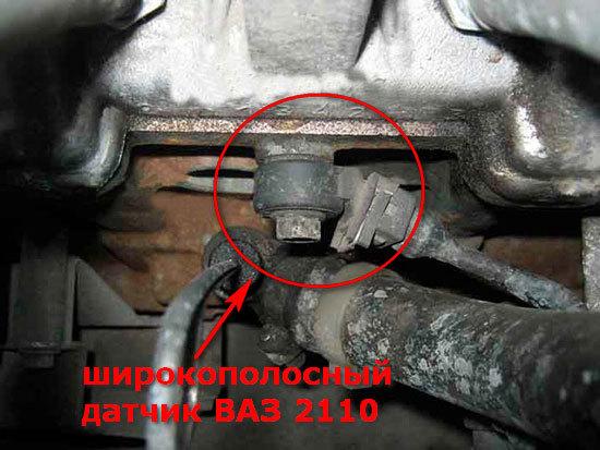 Датчик детонации ВАЗ 2115: неисправности, проверка и замена