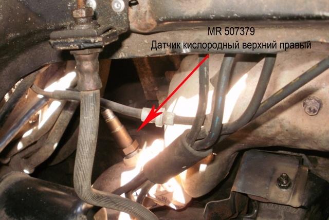 Датчик кислорода ВАЗ 2107 инжектор