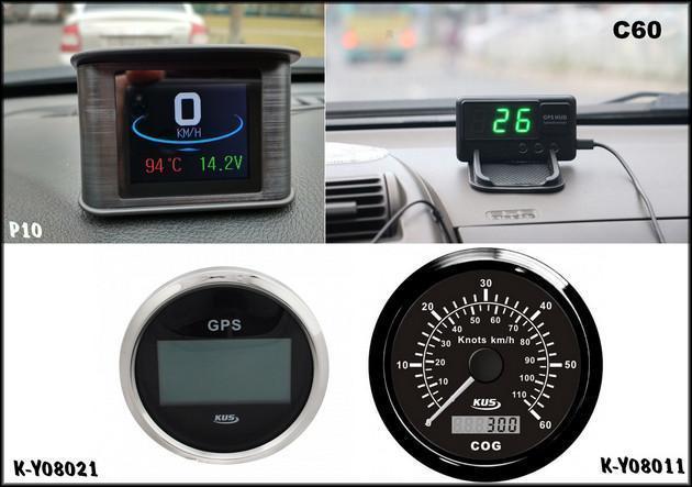 gps-спидометр: как работает, преимущества и недостатки для автомобиля