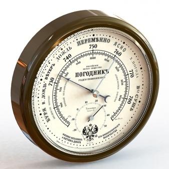 Барометр-анеройд: что это такое, что измеряет, для чего используют и как работает