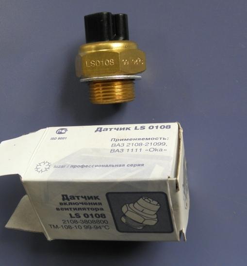 Датчик включения вентилятора ВАЗ 2110: признаки неисправности, где находится, замена