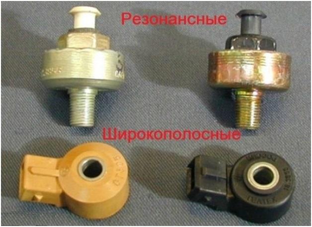 Датчик детонации ВАЗ 2110: признаки неисправности, где находится, как проверить, замена, 8 клапанов, 16 клапанов