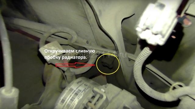 Термостат ВАЗ 2114: где находится, как проверить, замена, какой лучше поставить