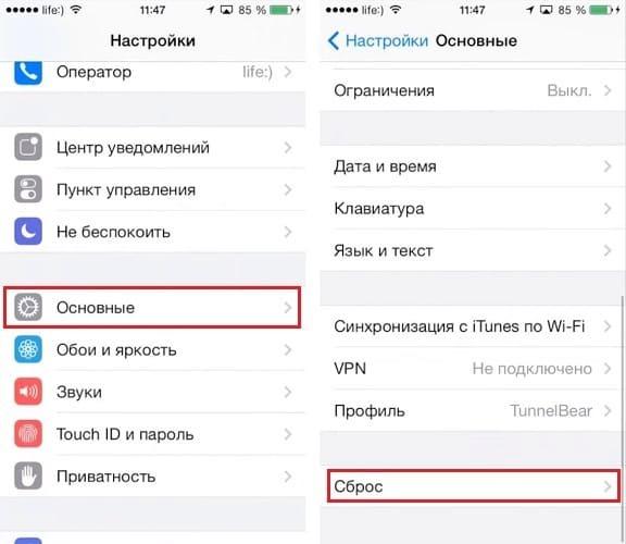 Датчик приближения iphone 6: почему не работает, замена